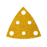GOLD 81x81x81mm 6L